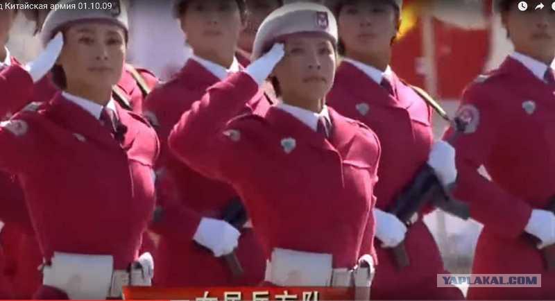 поставщиков Хабаровска парад китайских девушек катюша магазинов России других