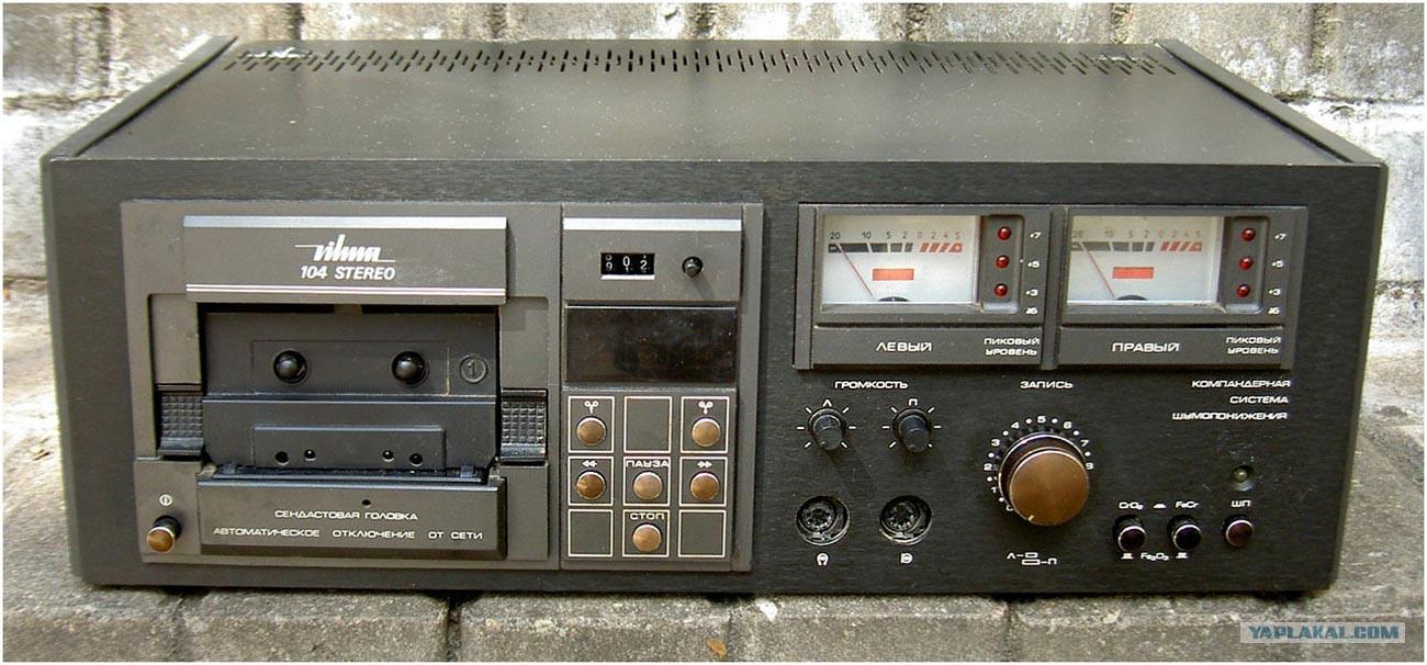 магнитофон кассетный комета 225с-1 схема