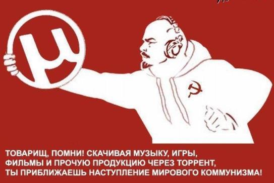 Картинки по запросу роскомнадзор фото