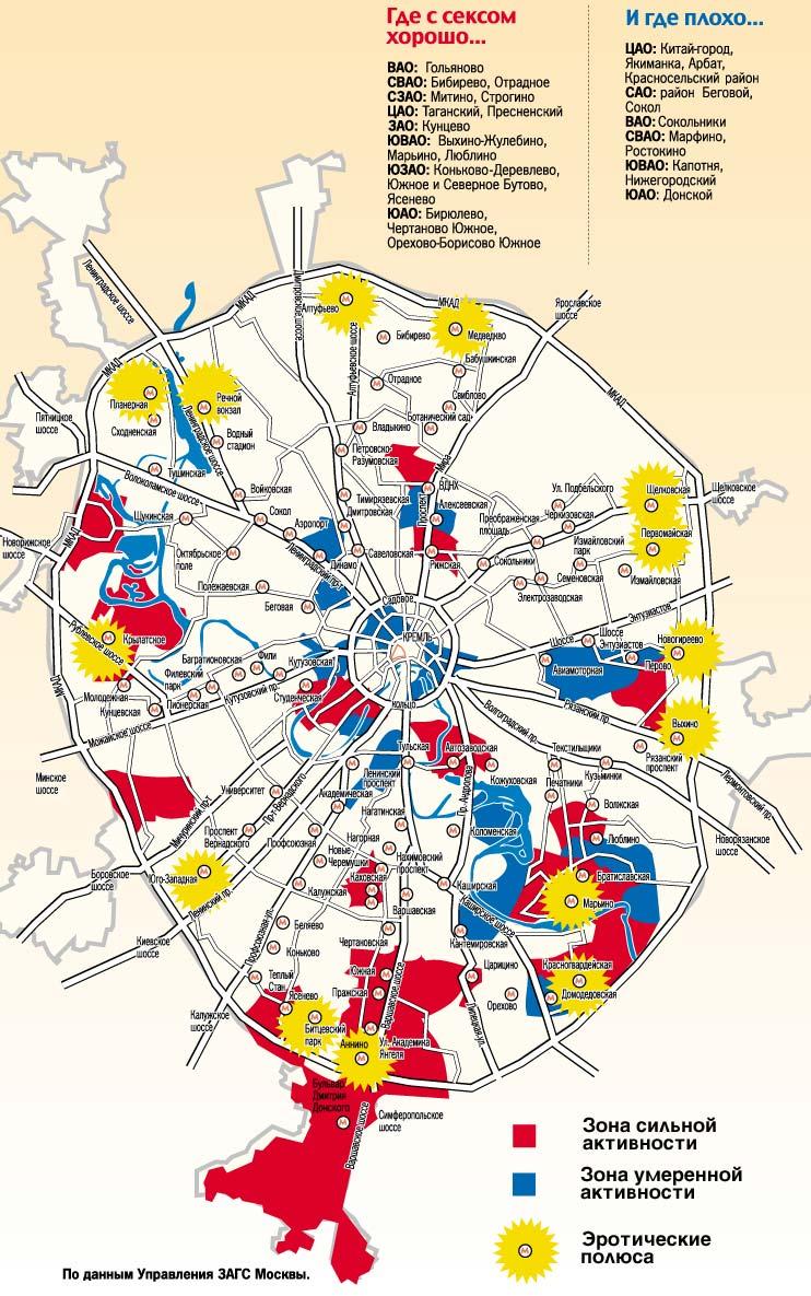 по интим области карта