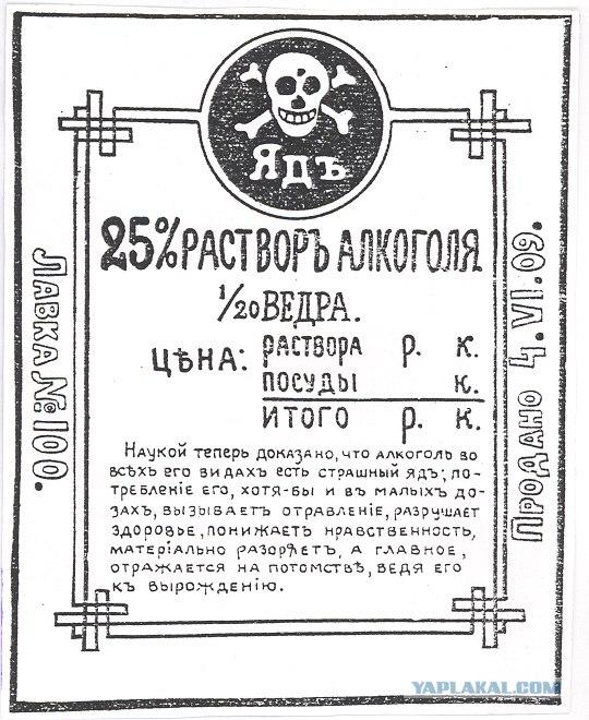 Автоцистерна із 30 тоннами спирту перекинулася на Київщині, - ДСНС - Цензор.НЕТ 832