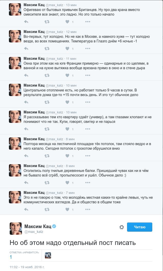 Как живут российские звезды-эмигранты (25 фото)