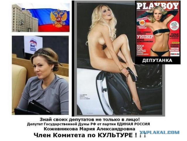 ogolivshiesya-porno-anal-film-kachestvo-frg-zhenshini-golie