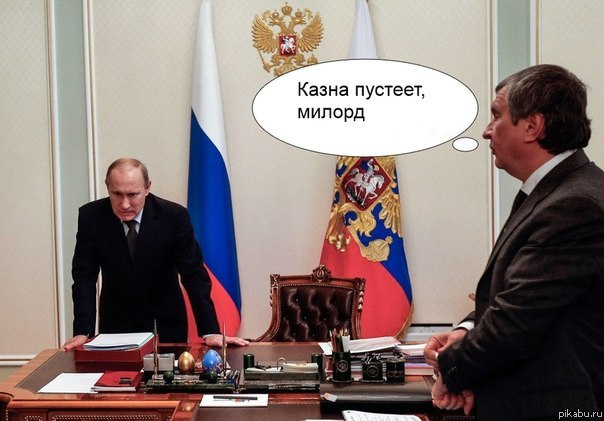 НДС с заграничных покупок- поручение Президента