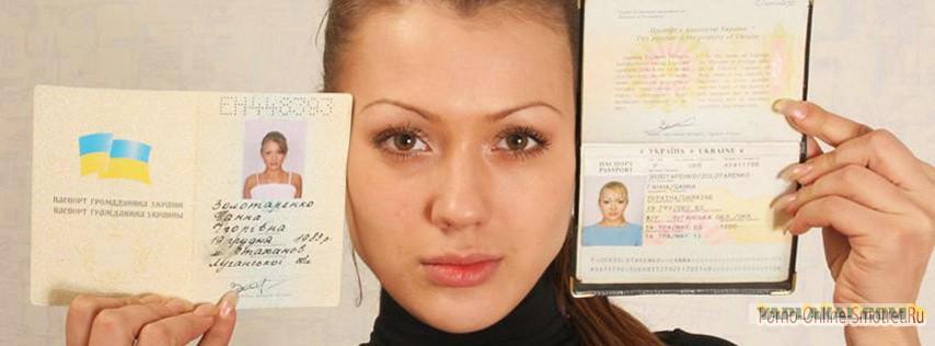 Анна порно актриса из украины фото 35-819