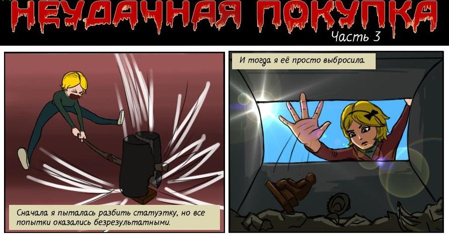 симпсорама комикс