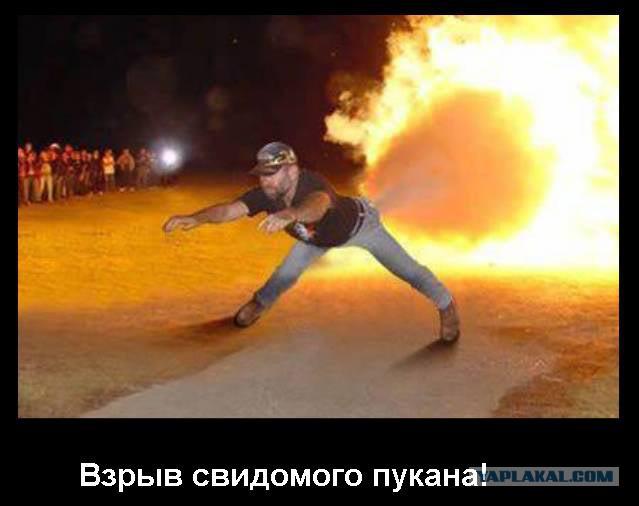 Жители Геническа расписали улицы благодарностями Путину за газ