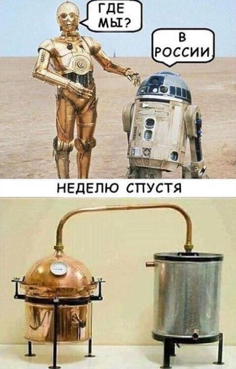 Главный нарколог Кузбасса объяснил, чем отличается самогон от магазинного алкоголя