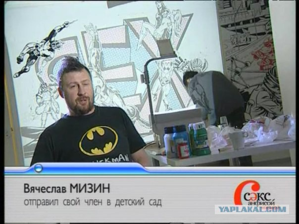 сайт секс с анфисой чеховой