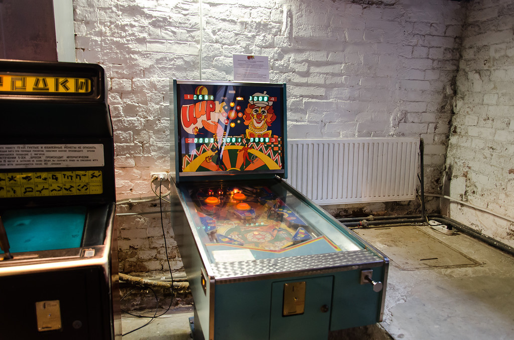 советские игровые автоматы 1