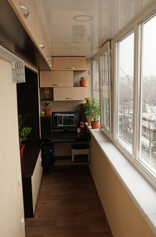 Примеры использование балконного помещения.