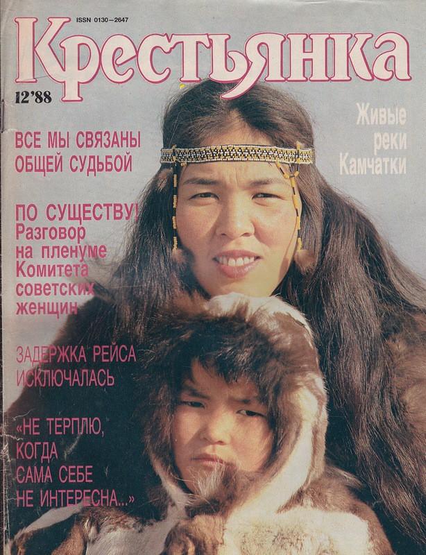 Эротический журнал кант 9