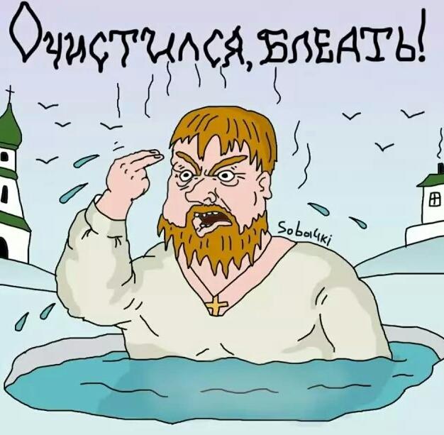 Картинки с надписями прикольные крещение, картинки рабочий
