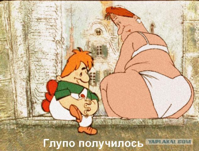 Порно отечественные мультфильмы