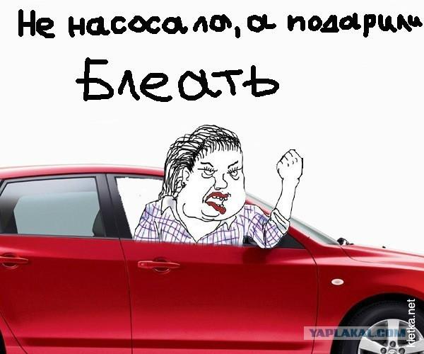 В Сети появились эротические фото новой замглавы МВД Украины