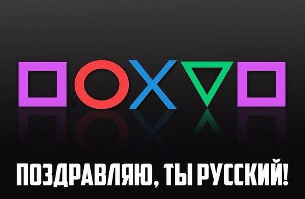https://s00.yaplakal.com/pics/pics_original/1/8/9/9971981.jpg