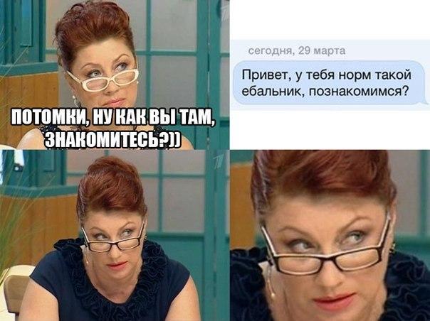 image Сайты знакомств ивановской области