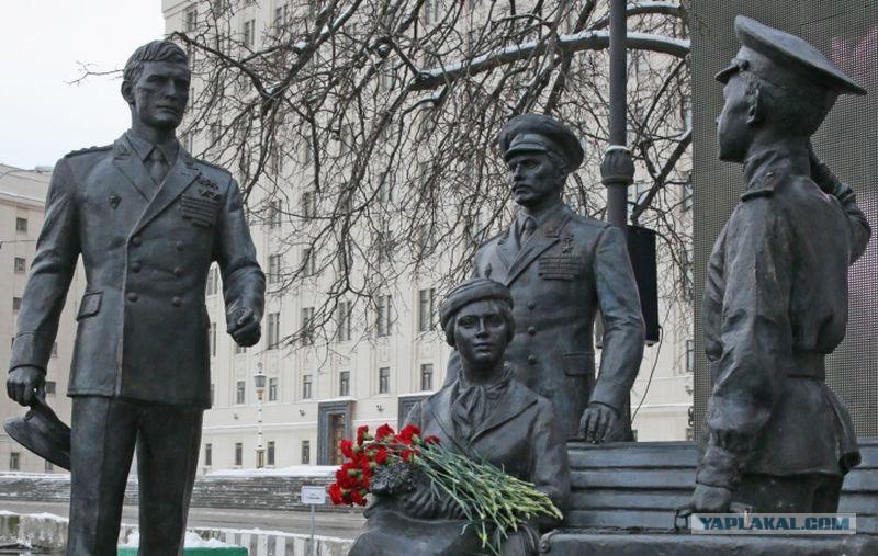 Они сражались за родину памятник в москве цена на памятники омск цены