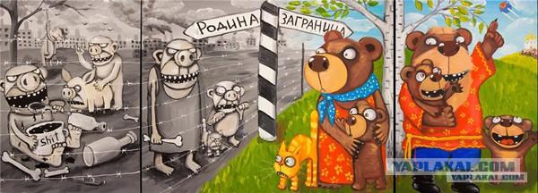 Размышления на тему ЗП в России и Европе
