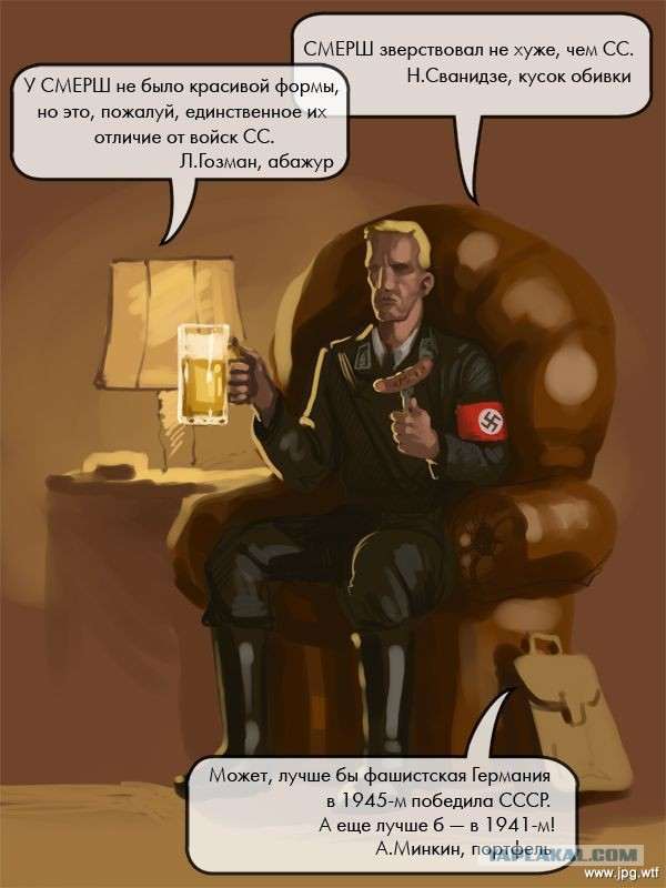 Мечтая о баварском...