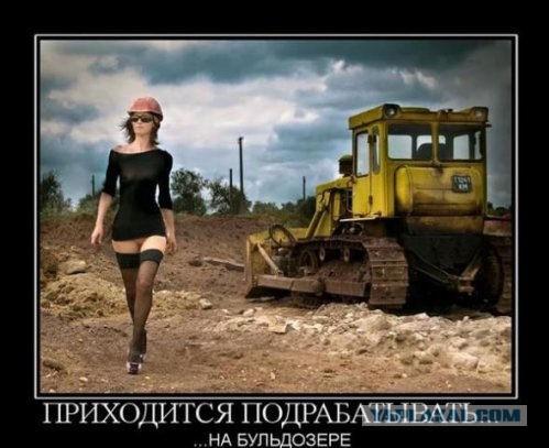 Проститутка-вахтовик
