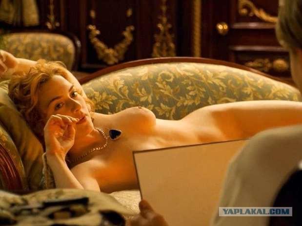 Титаник порно сцена