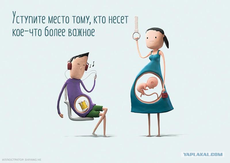 Картинка поздравляю с беременностью