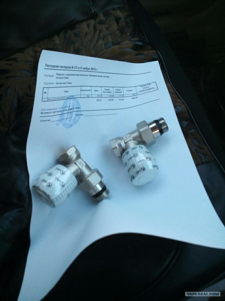 Клапан для самогонного аппарата подключение самогонного аппарата к воде и