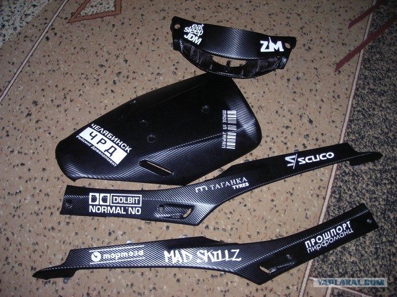 Ремонт скутеров своими руками хонда дио