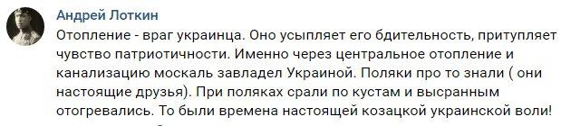 Аксёнов попросил Путина помочь украинскому городу Гениченск с поставками газа