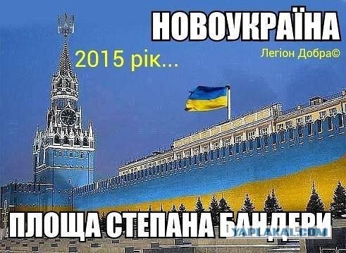 В Украине есть зрадофилы, которым и Тризуб над Кремлем поставь, они скажут, что криво стоит, - Порошенко - Цензор.НЕТ 5100