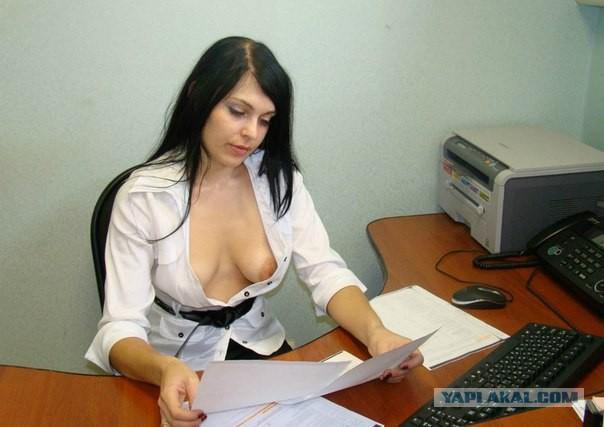 фото голых девушек секретарш