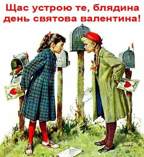 Валентину в жопу фото 357-743