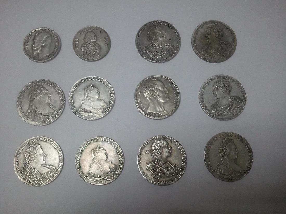 Как сделать фальшивую монет 386
