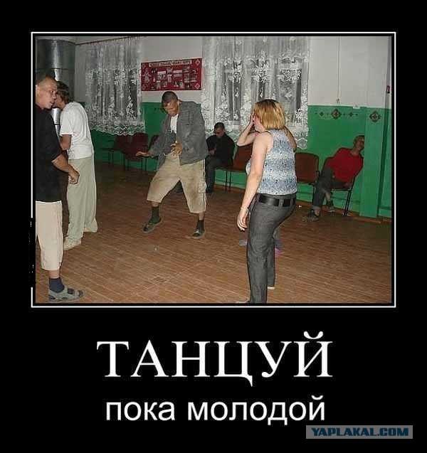 Грязные танцы: снимки с ночных клубов и вечеринок