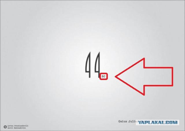 Дизайнер изобразил даты в виде исторических событий того года
