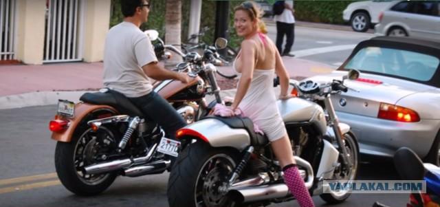 Это почему я такой грустный был? Потому, что у меня мотоцикла не было!