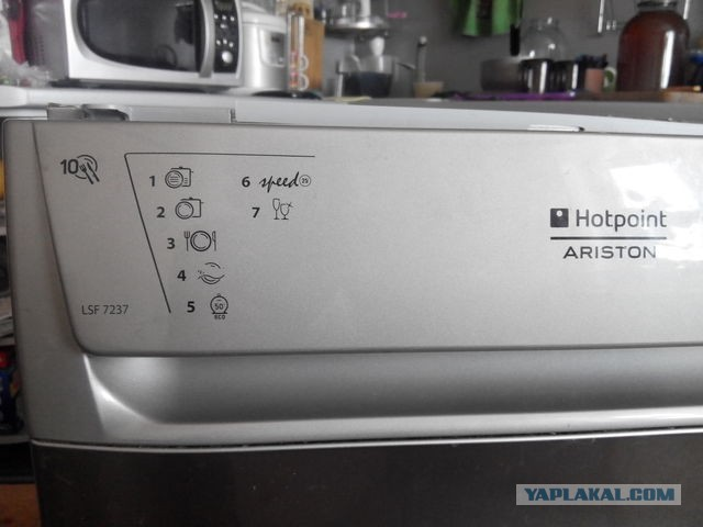 Ремонт ПММ Hotpoint-Ariston LSF7237