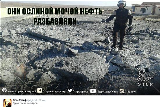 "Фрегат пр. 11356 ""Адмирал Григорович"" нанес удар КР по боевикам в Сирии"