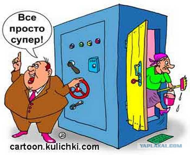 Ничего себе дверка!