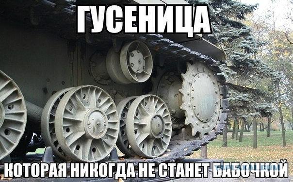 Когда мудрец - начальник военной кафедры в ВУЗе