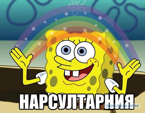Именем Назарбаева предложили назвать столицу Казахстана