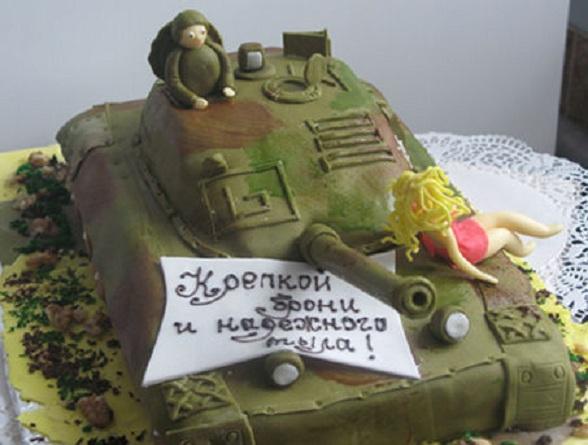 С днем рождения открытки танки, воля про одностороннюю