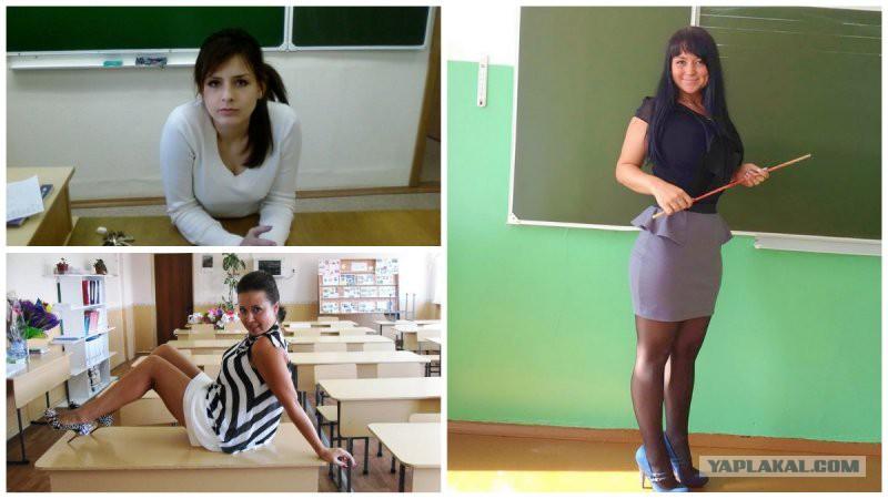 Школьная учительница шлюха фото 268-529