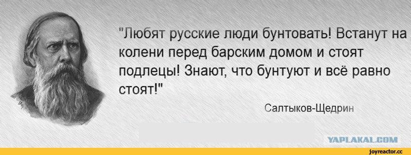 """Міноборони РФ, представляючи документи на ракету Бук, оприлюднило копію, яка була завірена на рік раніше написання оригіналу, - """"Нова газета"""" - Цензор.НЕТ 956"""