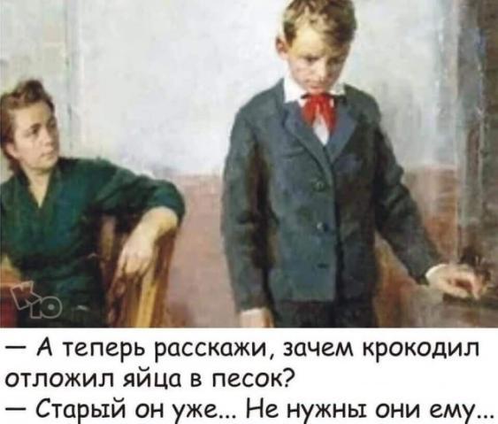 https://s00.yaplakal.com/pics/pics_original/2/1/7/14681712.jpg