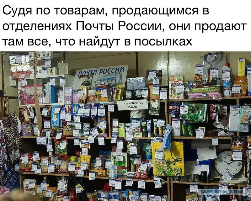 смешные картинки про торговлю