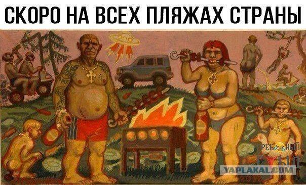 Страна-агрессор провела в оккупированном Крыму военные учения с использованием ракетных комплексов - Цензор.НЕТ 6417