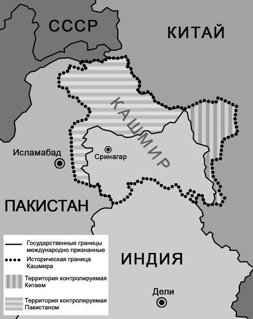 Сиачен: экстремальный конфликт