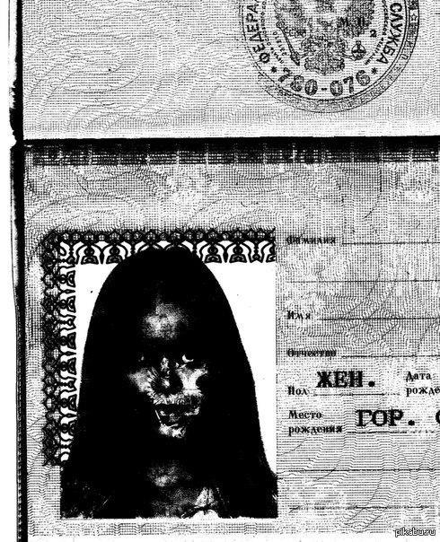 Ксерокопия паспорта негра картика